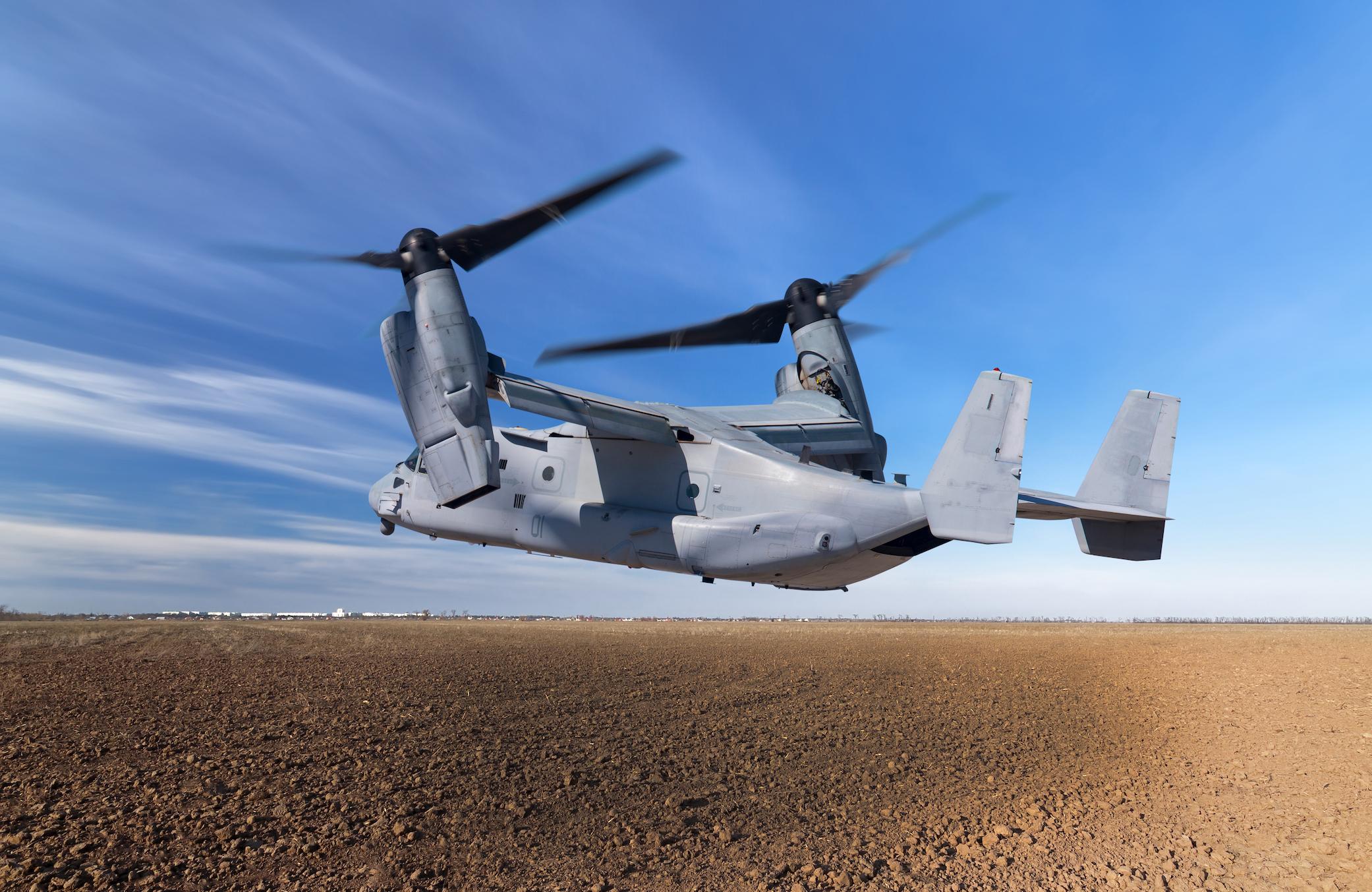 dust abatement technology applied to field landing zone